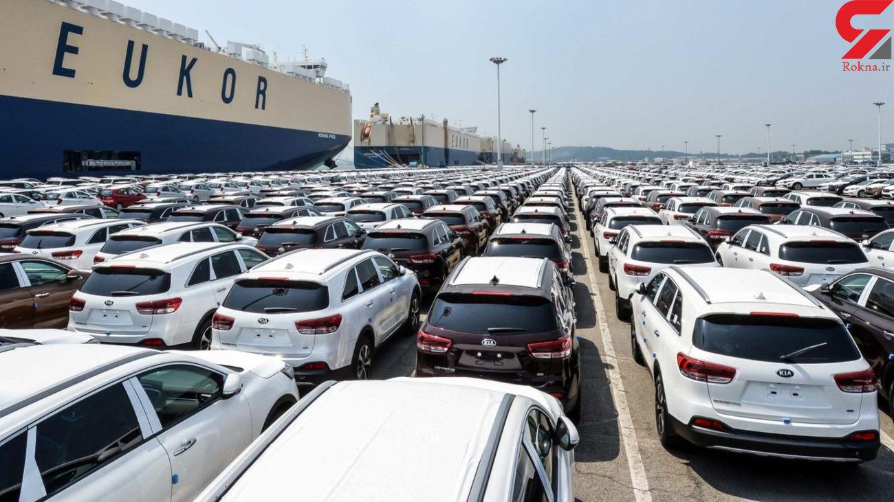 واردات خودرو امسال آزاد می شود؟
