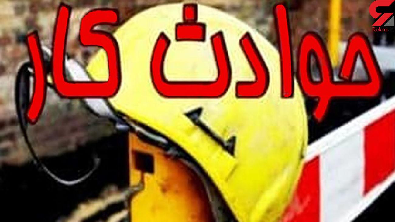 کاهش 12 درصدی فوتی ناشی از حوادث کار طی چهار ماه امسال