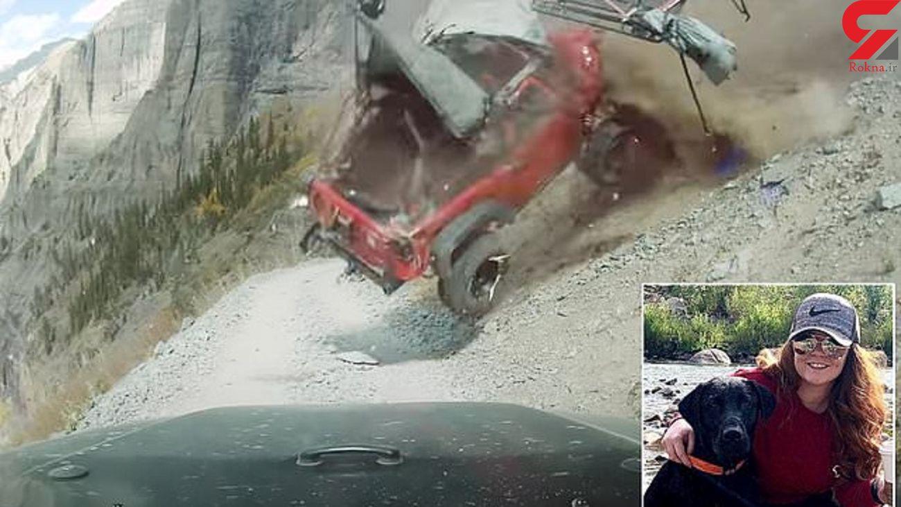 نجات معجزه آسای دختر 22 ساله از صحنه وحشتناک سقوط خودرویش از ارتفاع ۳۹۱۳ متری + فیلم و عکس