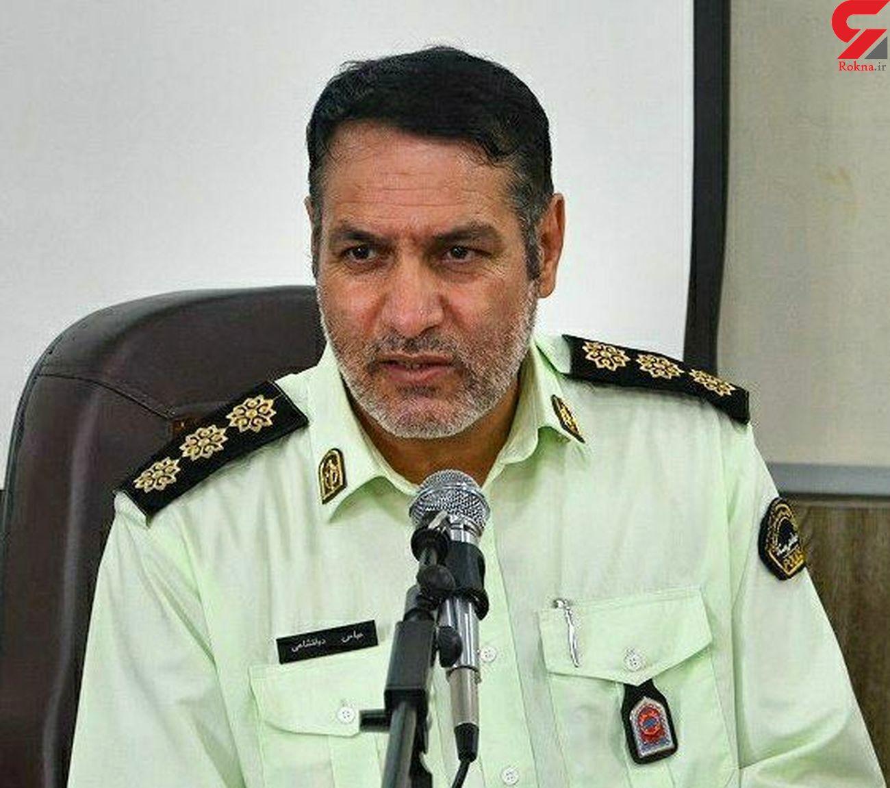 پلیس تلاش خود را در راستای برقراری نظم و امنیت شهروندان به کار میگیرد