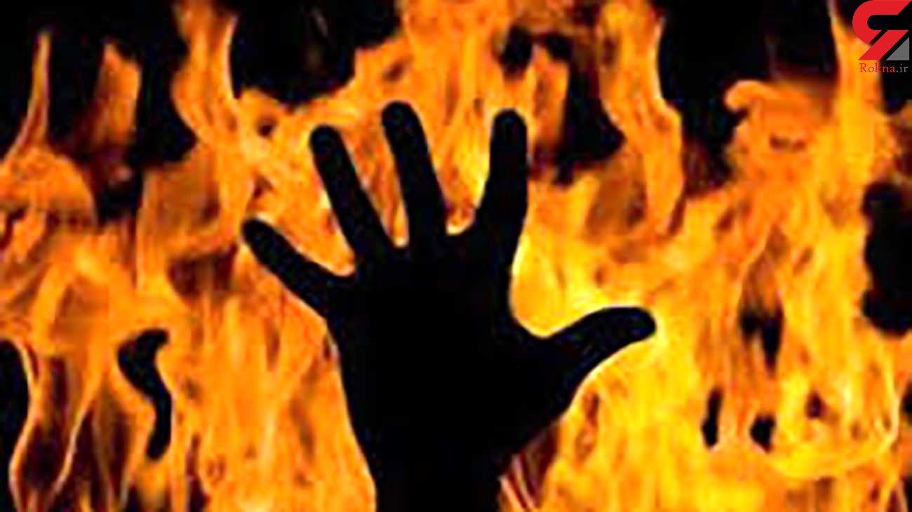پسر آتش افروز خودش زنده زنده سوخت و کشته شد / در لرستان رخ داد