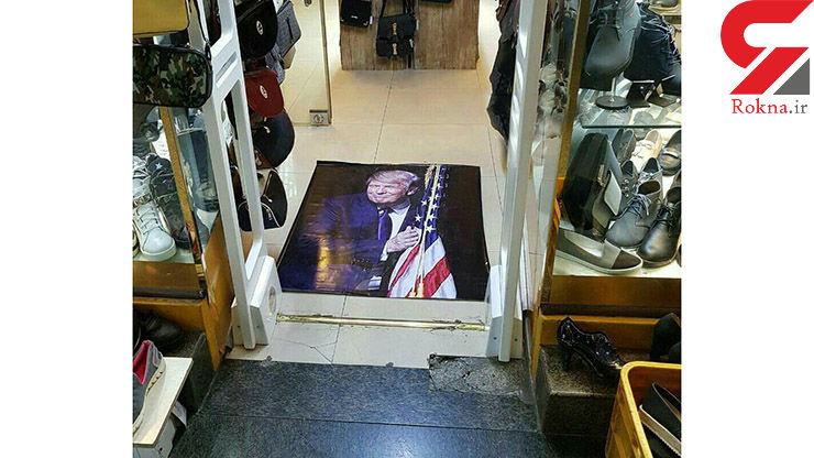 اقدام جالب یک فروشگاه در واکنش به اقدام ترامپ +عکس