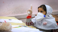 تعطیلی یک هفته ای مدارس در شرایط بحرانی کرونا / در اردبیل