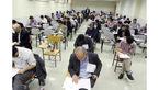آخرین فرصت برای ثبت نام در آزمون استخدامی