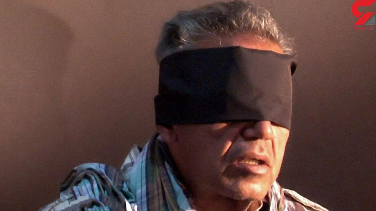 از سیر تا پیاز بازداشت جمشید شارمهد رییس گروه تروریستی تندر + فیلم