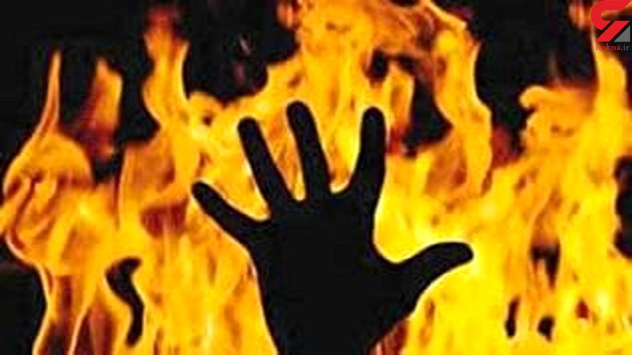 مرگ های دردناک 64 زن و مرد مازندرانی / همه زنده زنده سوختند