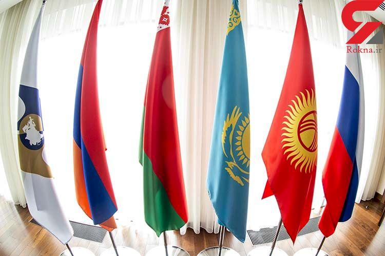 ظرفیت ۱۰۰ میلیارد دلاری صادرات به اتحادیه اوراسیا/ ۸۰۰ کالا مشمول تعرفه ترجیحی