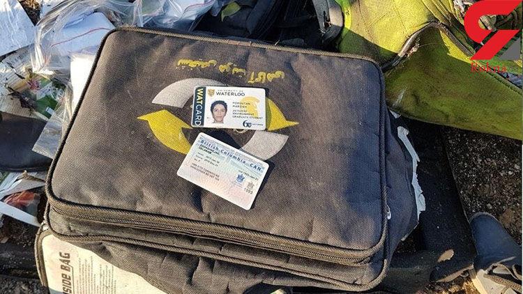 درخواست پزشکی قانونی کل کشور از بستگان جانباختگان هواپیمای اکراینی