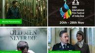3 فیلم ایرانی مهمان جشنواره فیلم هند