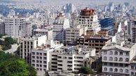 ارزانترین و گرانترین خانهها در پایتخت + جدول قیمت ها