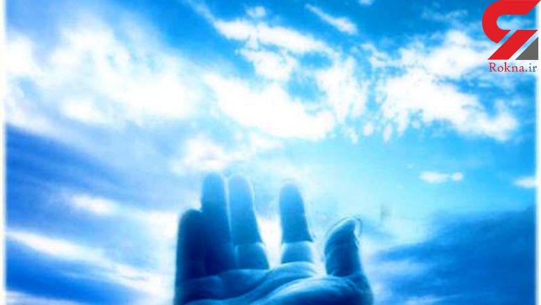 دعایی آرامبخش برای روزهای کرونایی