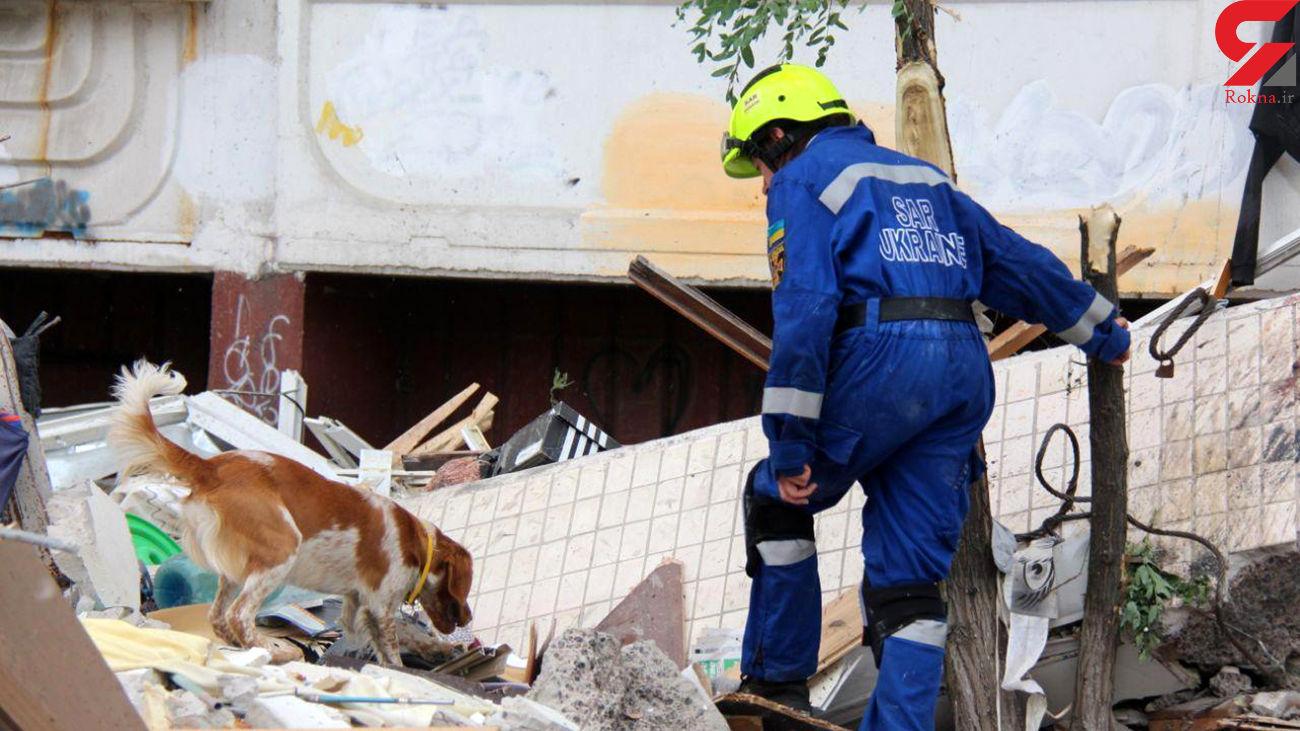 دو کشته بر اثر وقوع انفجار در پایتخت اوکراین+ تصاویر