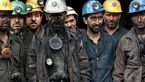 قدرت خرید کارگران را بالا ببرید!