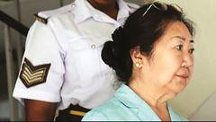 دستگیری ملکه مافیا جهان+ عکس