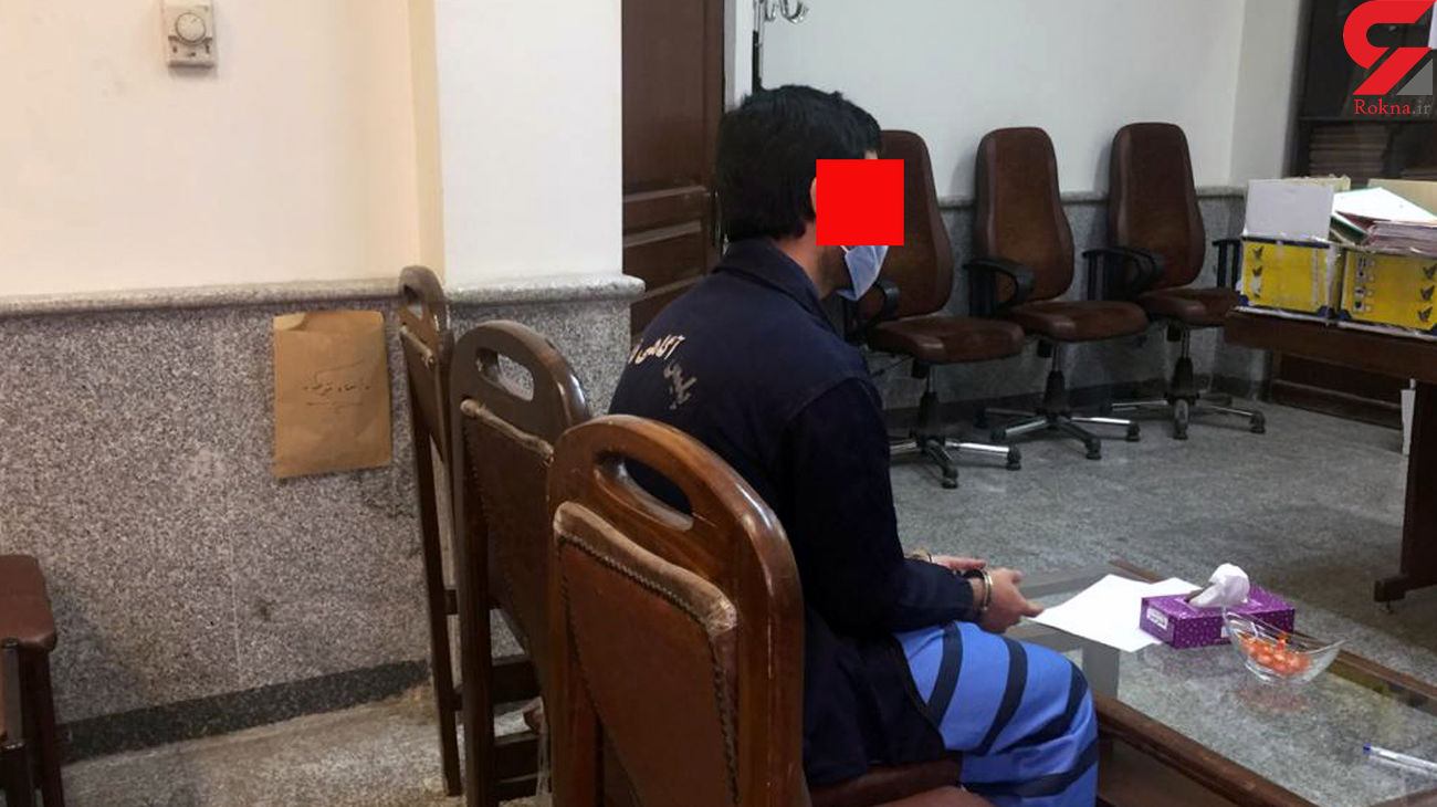 ربودن تاجر فرش تهرانی از سوی گانگستر مسلح ! / زعفران ها هم دزدیده شد + عکس