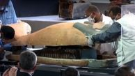 فیلم واقعی اجساد مومیایی در مصر + فیلم