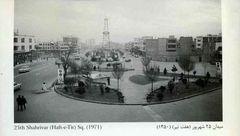 قدیمی ترین عکس از میدان هفت تیر