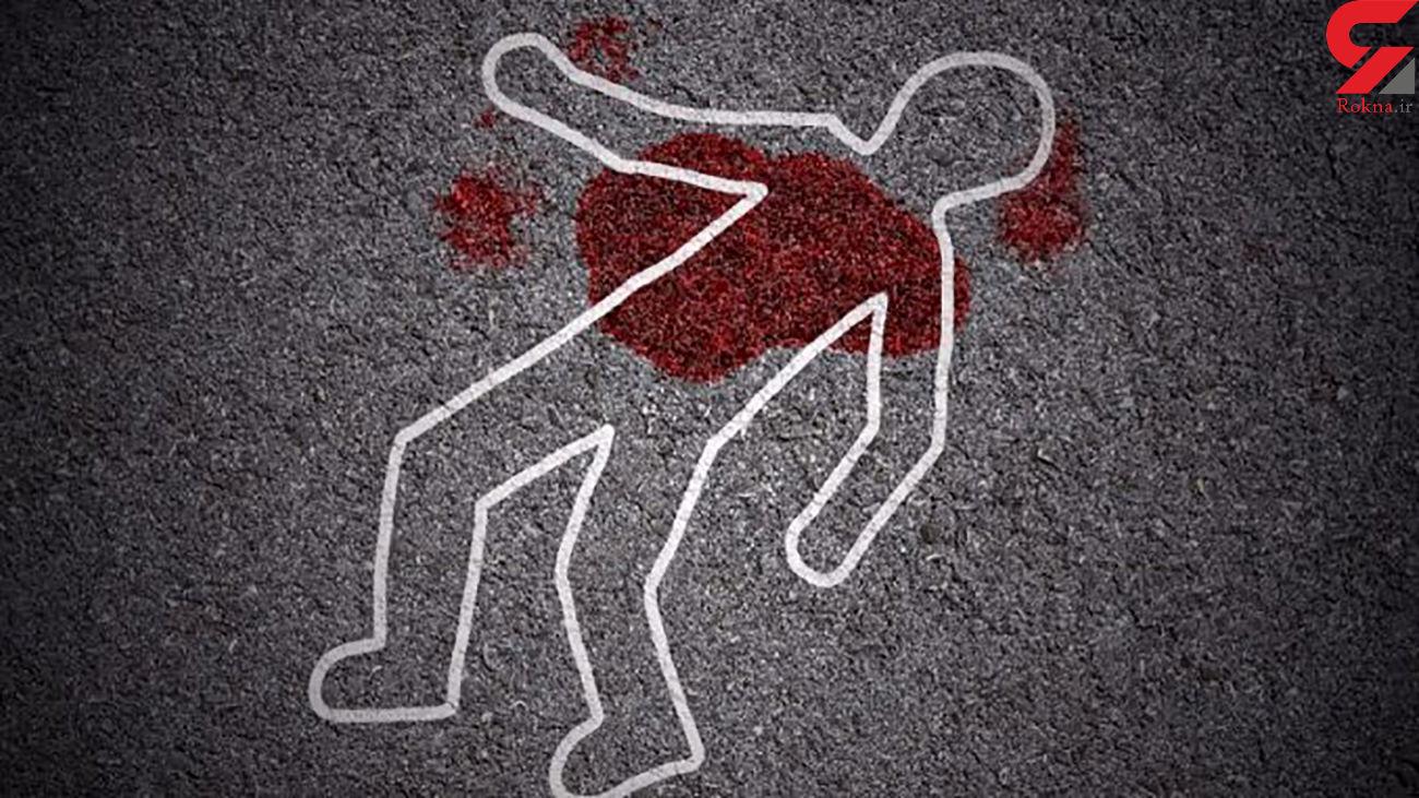 قتل پسر معتاد به دست پدر عصبانی