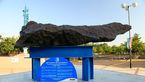 بزرگترین شهابسنگهایی که به زمین برخورد کردهاند + تصاویر