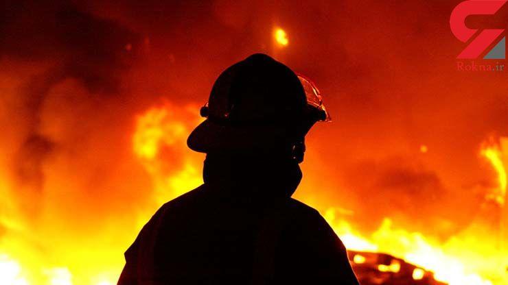 آتشسوزی مرگبار در کمپ ترکاعتیادِ رباط کریم