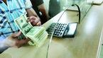قیمت ارز در بازار امروز