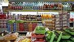 دستور ممنوعیت افزایش قیمت کالا و خدمات تا پایان فروردین ۹۷!