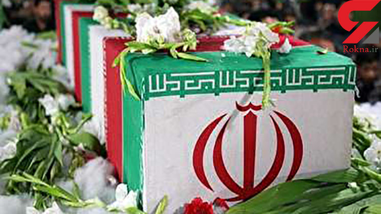 تشییع و خاکسپاری پیکر شهید گمنام دفاع مقدس