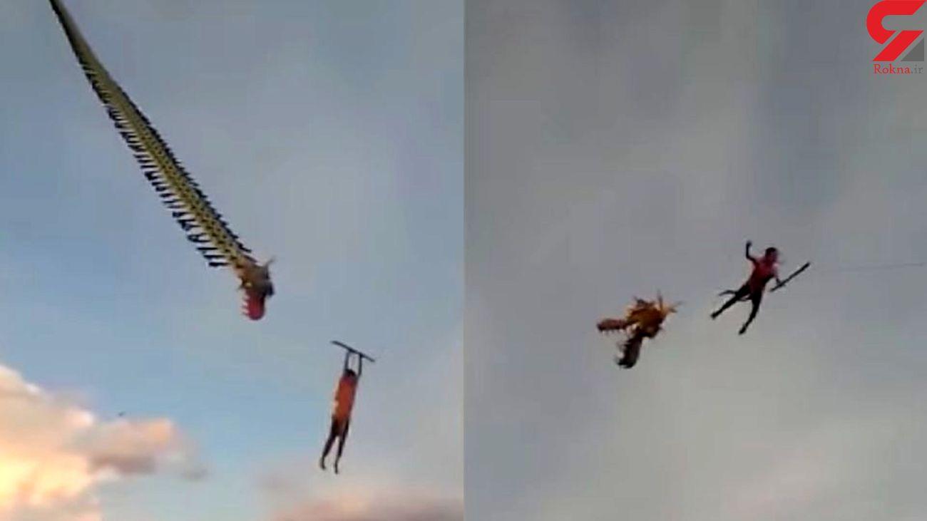 لحظه وحشتناک پرواز کودک با بادبادک! + فیلم باورکردنی