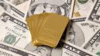 قیمت سکه ، قیت طلای 18 عیار و قیمت دلار امروز یکشنبه 2 شهریور 99