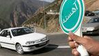 ترافیک سنگین در آزادراه کرج-قزوین/ ادامه انسداد 5 محور مواصلاتی کشور