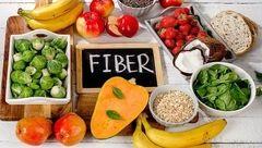 با مصرف فیبر لاغر شوید و لاغر بمانید!