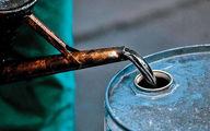 قیمت جهانی نفت چهارشنبه ۷ خرداد