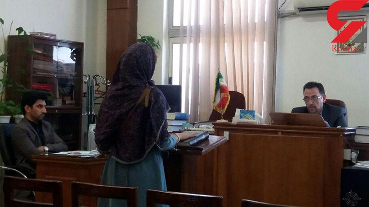 محاکمه تازه عروس به خاطر پرت کردن شوهر از طبقه نهم ساختمان در زیباشهر + عکس