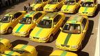نوسازی تاکسیهای پایتخت