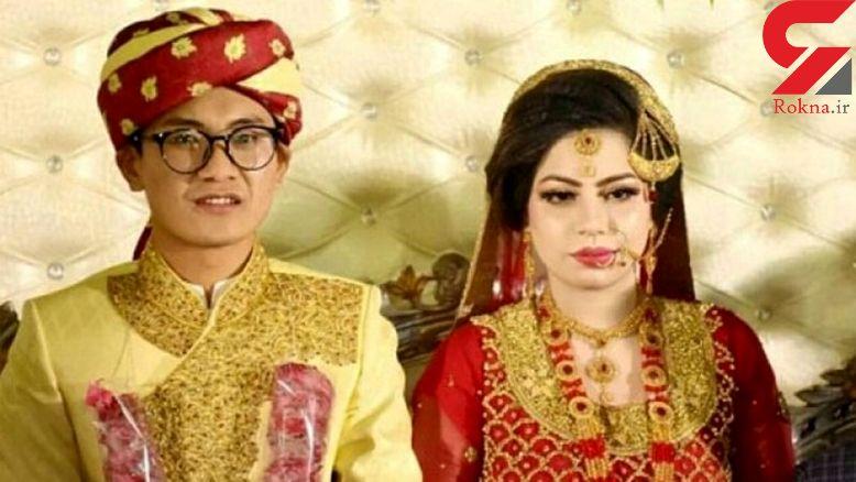 ازدواج برای فروش اندام های بدن عروس! / جولان دامادهای خارجی در پاکستان+ عکس