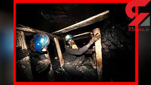 ریزش تونل مرگبار معدن زغال سنگ در دامغان / هم اکنون اتفاق افتاد