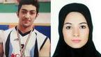 حکم قصاص آرمان در پرونده غزاله تایید شد ! + عکس