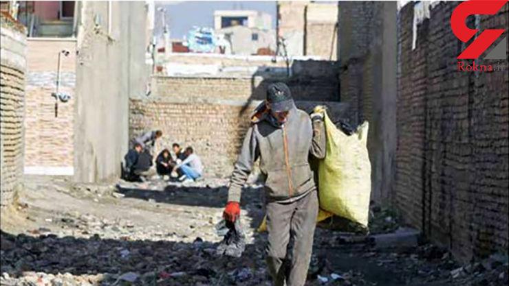 حال و روز ساکنان یک محله پرآسیب در حاشیه کرج / خرابهای به نام ملکآباد