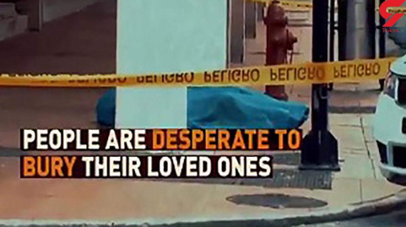 صحنه دردناک / اجساد رها شده قربانیان کرونا در خیابان + فیلم