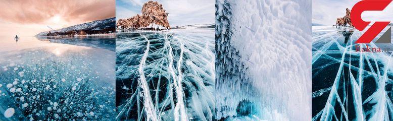 شکار اسرارآمیز با قدم زدن روی شفاف ترین دریاچه یخ جهان +تصاویر
