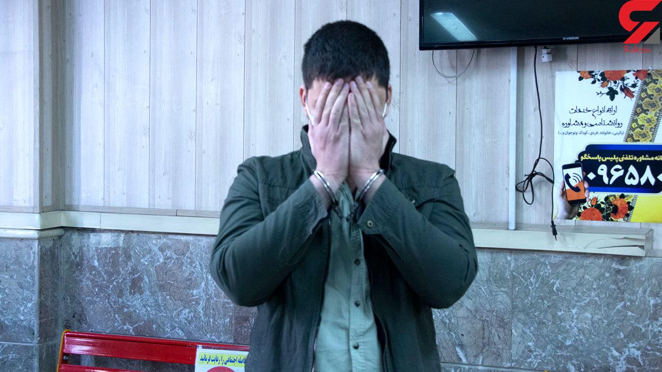 سرقت مسلحانه از طلافروشی جوادیه / اسلحه شلیک نکرد و دزد مسلح دستگیر شد + فیلم گفتگو و عکس