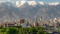 ساخت خانه های 35 متری تهران چه شد ؟
