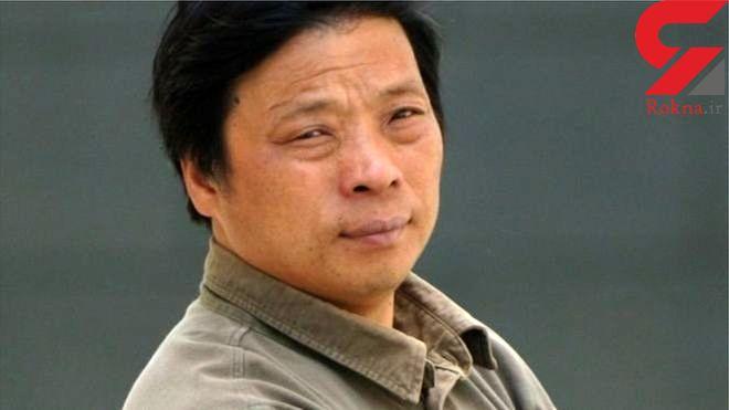 عکاس چینی در استان سین کیانگ 'ناپدید' شده است
