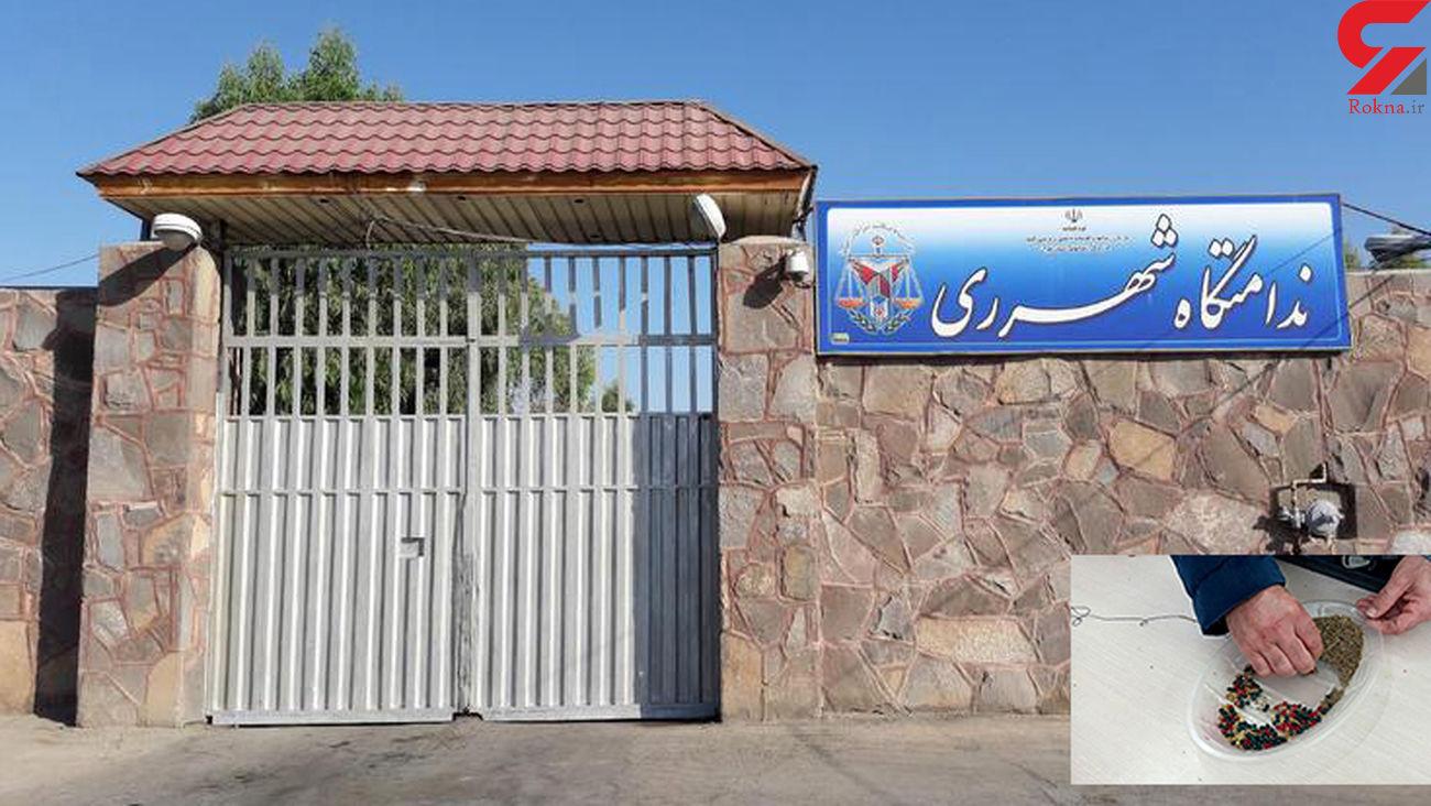 قتل باران کوچولو توسط نامادری در شهریار + گفتگو با سمیرا در زندان زنان