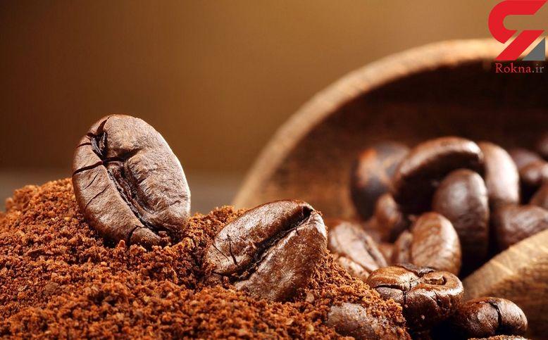 درمان سلولیت زنان با اسکراب تفاله قهوه