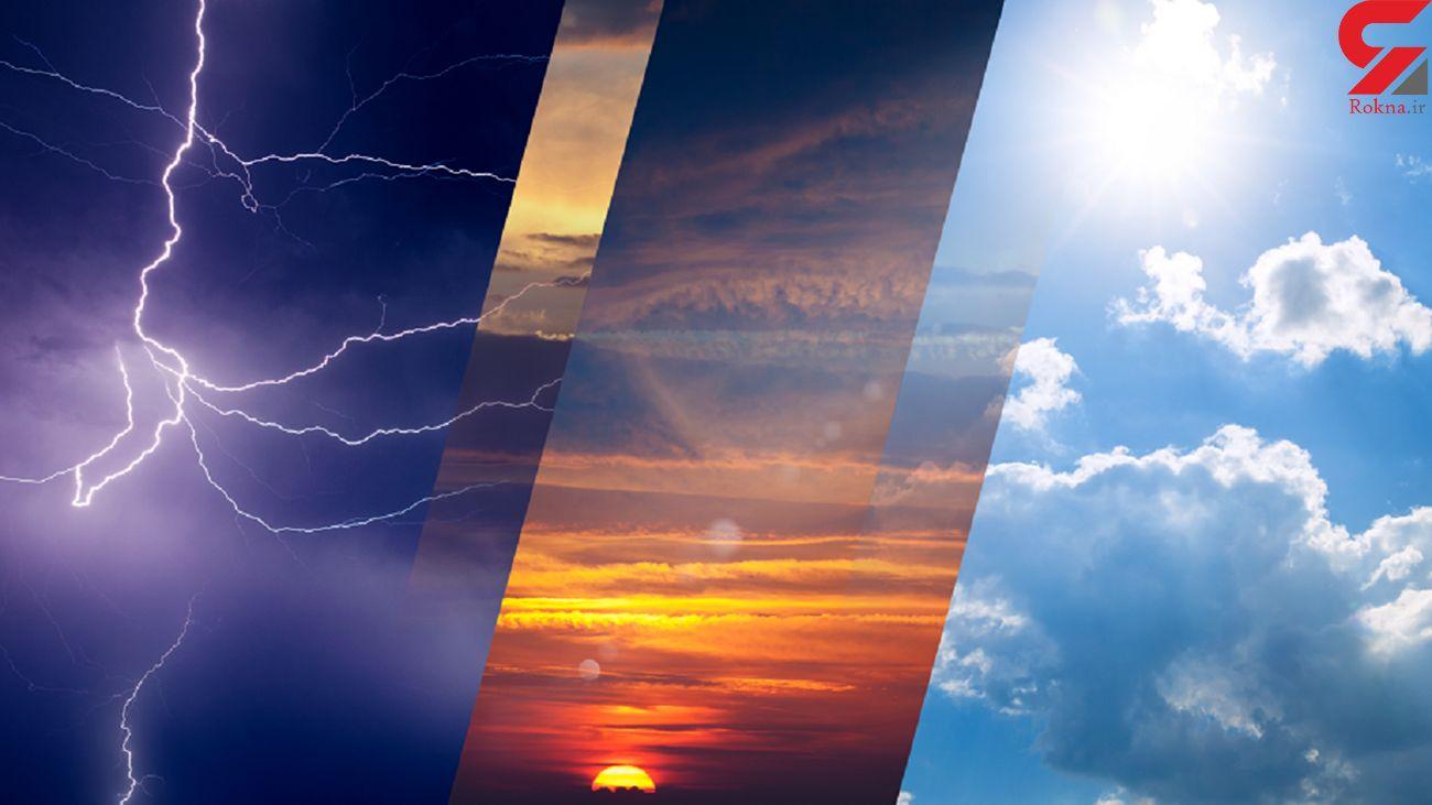 وضعیت آب و هوا در ۱۰ مهر/  رگبار پراکنده باران در جنوب غرب و غرب کشور