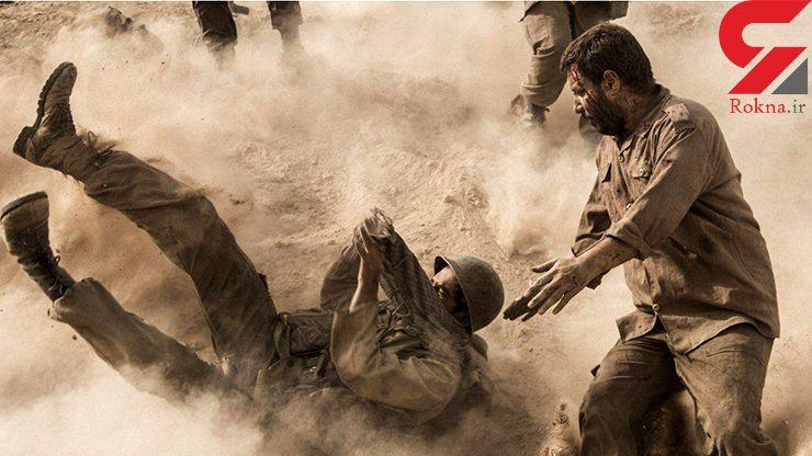 اکران «تنگه ابوقریب» ادامه دارد/رونمایی از جدیدترین پوستر