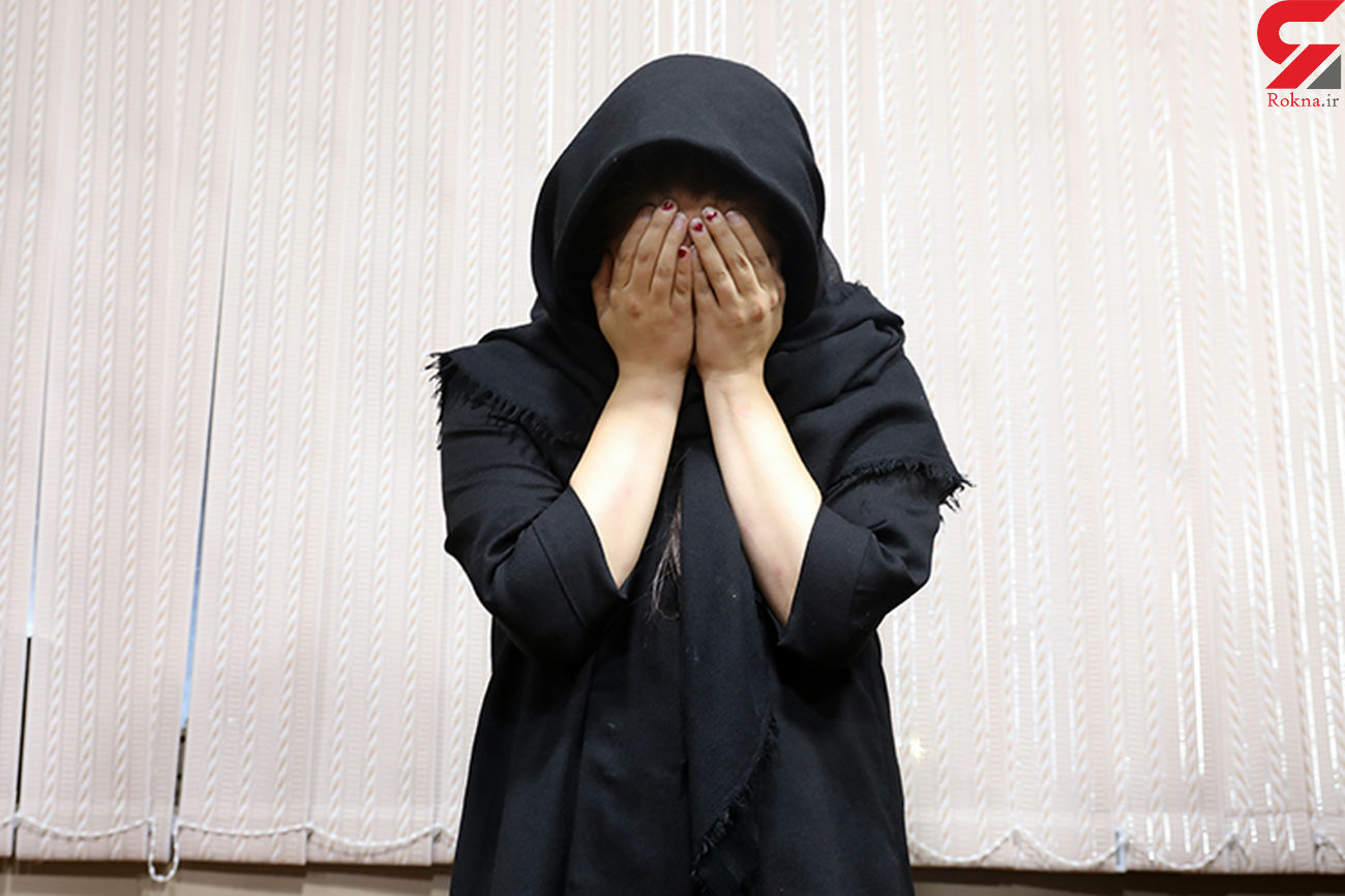 نقشه شیطانی 2  زن برای مرد پولدار تهرانی