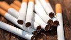 سیگار گران می شود