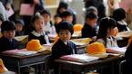 علاقهمندی ژاپنیها به یادگیری زبان فارسی